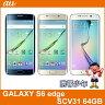 【BIGSALE!!】【未使用】 au GALAXY S6 Edge SCV31 64GB 【スマートフォン】【あす楽対応】【携帯電話】【白ロム】