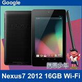��̤���ѡۡ�BIGSALE!!�� Google ASUS Nexus7 2012 16GB Wi-Fi��ǥ� ��ʿ����б��ۡڥ��֥�åȡۡ������