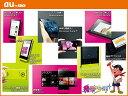 【未使用】au Windows Phone IS12T (3色展開)※ロッククリア不要 【スマートフォン】【あす楽対応】【携帯電話】【白ロム】