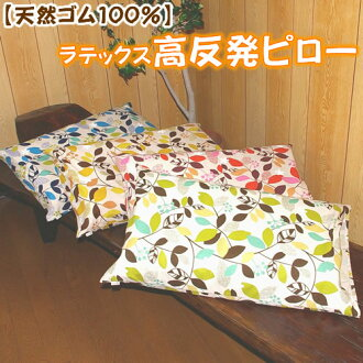 Shiatsu pillow (100% cotton cover with) ■ Japan National ■