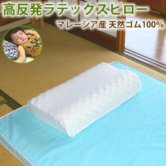 "Shiatsu pillow ■ use to review ""write!"" at 100 yen OFF ■"