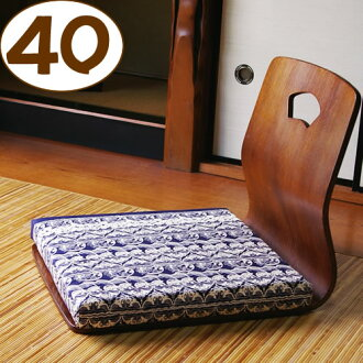 "Cushion 5 H (choose washable cover with) ■ use to review ""write! ' at 100 yen OFF ■"