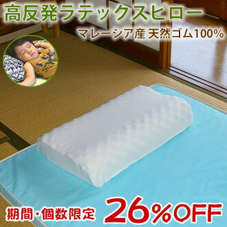 "Shiatsu pillow ■ use to review ""write!"" at 100 yen OFF ■"