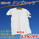 Shirt-sale1130
