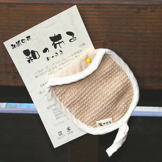 Choice waffle gauze Nell ♪ facial wash puff (organic paper towel) ■ * non-cod ■