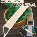 W-akasuri-long-new1