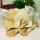 [sum  cloth  cloth napkin] after one type regular (reversible)  use a revue &quot;an email service is free shipping in &quot; to write&quot;
