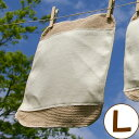 [sum  cloth  cloth napkin] after plane type L  use a revue &quot;is email service free shipping  [fs01gm] in &quot; to write&quot;