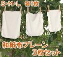 Wn-wasi-9