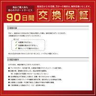 海外中古(リユース)家電3点セット冷蔵庫・洗濯機・電子レンジ全国送料無料