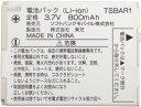 SoftBank/ソフトバンク純正電池パックTSBAR1【中古】05P09Jan16