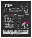 SoftBank/ソフトバンク純正電池パックZEBAF1【中古】05P09Jan16