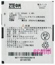 SoftBank/ソフトバンク純正電池パックZEBAA1【中...