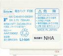 NTTDoCoMo/ドコモ純正電池パックF06【中古】05P09Jan16