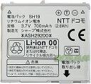 NTTDoCoMo/ドコモ純正【ランクB】電池パックSH19【中古】