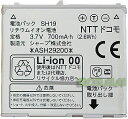 NTTDoCoMo/ドコモ純正電池パックSH19【中古】