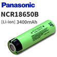 日本製 Panasonic パナソニック リチウムイオン電池 NCR18650B 3400mAh【パッケージ無し】【保護回路なし】