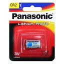Panasonic CR2 リチウム バッテリー 日本製 カメラ用リチウム電池Litium PHOTO 3V 使い捨てタイプパナソニック リチウム電池 チェキ 電池メール便送料無料