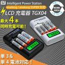 充電器TGX04 エネループ eneloop エネロング enelong 4本用 単3電池 単4電池兼用 混合充電OK 海外電圧対応!海外電圧対応!【ゆうメール...