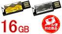 【ej】【保証付き】永久保証【SILICON POWER/シリコンパワー製】小型でスタイリッシュ スライド式端子で簡単収納【防水仕様】USBフラッシュメモリ16GB[Touch850]【RCP】