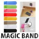 マジックテープで、好きな長さでしっかりまとめる!選べる全8色カラフル結束バンドケーブルまとめバンド Magic Band [ej-zk001]05P09Jan16