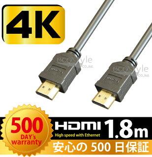 HDMI�����֥�1.8m���'�HDMI�����֥�4K�б��ϥ����ڥå�HDMI�����֥�3D�����б���1.4���ʡ�/�������ͥå��б�/4K�б�/HDTV(1080P)�б�/���å�����PS3�б����Ƽ�AV����б�[HighspeedwithEthernet30AWG]��DM������̵����