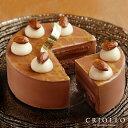 【チョコレートケーキ】ジャック12cm 約2〜4名様向け【冷...