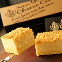 クリオロ 濃厚なめらかニューヨークチーズケーキ(長方形)約2〜3名用【冷凍便】あす