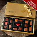 【20%OFF】【チョコレート】 ゴールドセット 15粒入り...