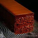 【チョコレートケーキ】トレゾー・フィグ・カシス 2〜3名様用【冷蔵便・冷凍便】