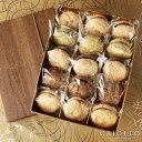 【焼き菓子】ヨーヨーマカロン15個セット【常温便・冷凍便】チョコレート 抹茶 バニラ&キャラメル ブラックベリー&チョコレート スイーツ ギフト