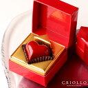 【チョコレート】プロポリス 1個【冷蔵便】