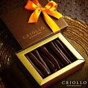 【バレンタイン2019】【チョコレート】オランジェット【常温便】