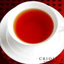 【紅茶】ライチティー