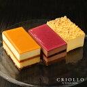 ハーフケーキ3点食べ比べセット(ガイア・ニルヴァナ・ニューヨークチーズケーキ) 卒業 入学 入園 入社 母の日