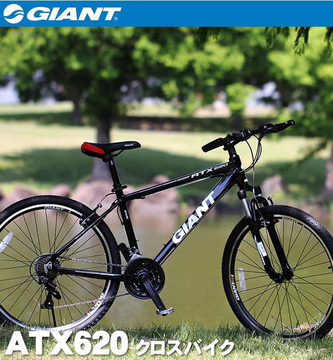 クロスバイク 自転車 GIANT ...