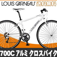 クロスバイクルイガノLOUISGARNEAU自転車700Cシマノ27段変速アルミ自転車送料無料