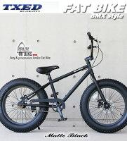 ファットバイクビーチクルーザー自転車20インチFATBIKEファットバイクBMXスタイル自転車通販【送料無料】但し沖縄・離島は除く