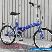 折りたたみ自転車20インチ折り畳み自転車荷台付き自転車通販【送料無料】
