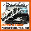 スーパーB 自転車工具セット プロツールボックス  SUPER B 98800 シマノホローテックII対応