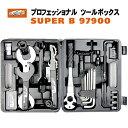 スーパーB 自転車工具セット プロツールボックス SUPER B 97900 シマノホローテックII対応【送料無料】但し沖縄 離島は除く