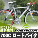 【送料無料】ロードバイク メリダ MERIDA 自転車 700C シマノ12段変速 自転車