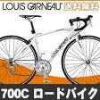 ロードバイク ルイガノ LOUIS GARNEAU CR23 自転車 700C シマノ製16段変速 自転車【送料無料】但し沖縄・離島は除く