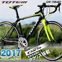 ロードバイク 自転車 アルミ 軽量 700C シマノ16段変...