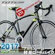 ロードバイク 自転車 アルミ 軽量 700C シマノ14段変速 シマノF/Rディレーラー STI デュアルコントロールレバー TOTEM 15B408