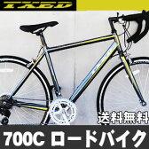 ロードバイク 自転車 700C シマノ14段変速 自転車 通販 【送料無料】但し沖縄・離島は除く