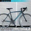 ロードバイク 自転車 700C シマノ14段変速 自転車【送...