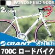 GIANT ジャイアント 自転車 ロードバイク 700C シマノ12段変速 自転車 通販 【送料無料】但し沖縄・離島は除く