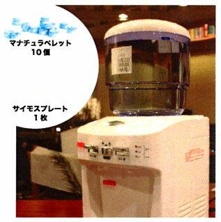 銀イオン水・MIZUTAMAHIME<瑞玉姫>ウォーターサーバー10Lセット