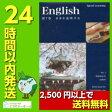 スピードラーニング英語 第7巻 日本を説明する【未開封品】【中古】